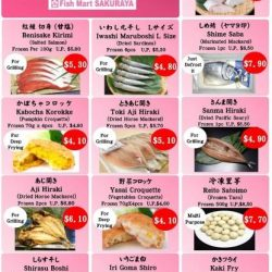 [Fish Mart Sakuraya] New Promotion has just started!