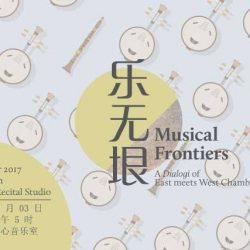 [SISTIC Singapore] Tickets for Musical Frontiers 乐无垠 goes on sale now.