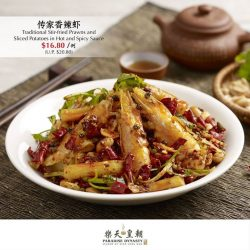 [Paradise Group] Fuel up on a tantalising selection of Szechuan dishes at Paradise Dynasty!
