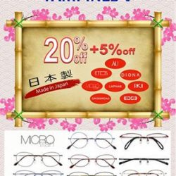 [Optique Paris-Miki] Look out for Paris Miki 'Japan Fair' at Tampines 1 from 6 ~ 9 July 2017 Enjoy great promotions on the