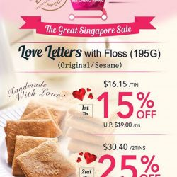[Bee Cheng Hiang Singapore] Start the week with Bee Cheng Hiang's Love Letter with Floss!