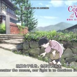 "[Otaku House] Award-winning anime movie ""IN THIS CORNER OF THE WORLD"": Check out the beautiful animation!"