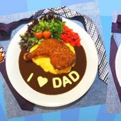 [Monster Curry] Daddies need to be pampered too!