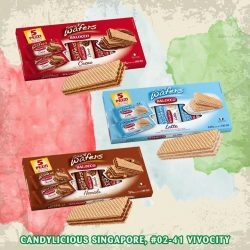 [Candylicious] Balocco aromatic wafers are a classic tasty snack for anyone at any time of the day!