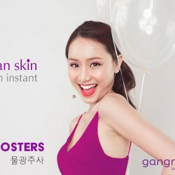[GANGNAM LASER CLINIC] A popular facial skin rejuvenation treatment in Korea- Skin Boosters are the most ideal for dewy, plumped-up skin.