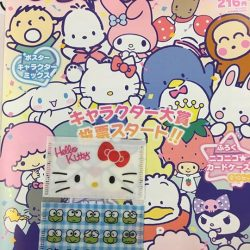 [Sanrio Gift Gate] Are you a fan of Japanese magazines that comes with cute little free gifts?