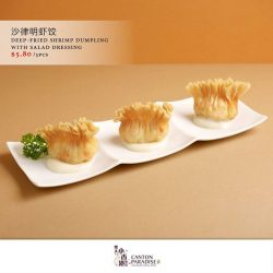 [Paradise Group] Succulent shrimp wrapped into a crunchy and crisp pocket, our Deep-Fried Shrimp Dumpling goes perfectly  with the homemade creamy