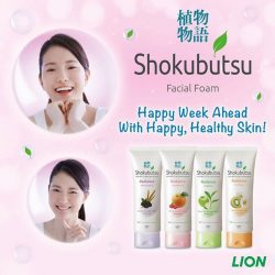 [Daessiksin 大食神] Enjoy a great week ahead with happy, healthy, glowing skin!