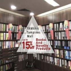[YAMAHA MUSIC SQUARE] Yamaha Tampines Mall provides you with a wide range of music books that cater to your needs.