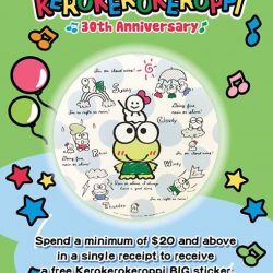 [Sanrio Gift Gate] It's Kerokerokeroppi's birthday month - July!
