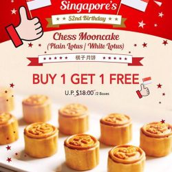 [Bee Cheng Hiang Singapore] Checkmate!