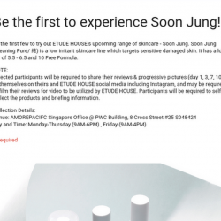 [Etude House Singapore] Be the first to experience Soon Jung!