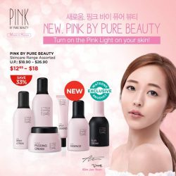 [Watsons Singapore] For every girl that desires smooth and fair skin with a tinge of pinkish glow, there is PINK by Pure