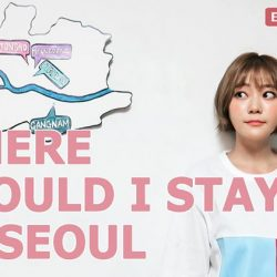 [Surpassing] Going to SEOUL?