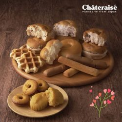 [Chateraise] With the freshest and fine selection of ingredients, we bring to you safe and delicious bread - all free from additive!