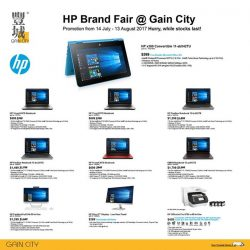 [Gain City] The HP Brand Fair is now on!