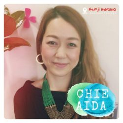 [Shunji Matsuo] Introducing our new Japanese stylist, Chie Aida, for our salon at Holland Village.