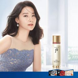[UOB ATM] Reinventing traditional beauty formulas used by empresses from the Eastern Royal Courts, The History of Whoo Singapore has managed to