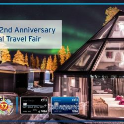 [Citibank ATM] Celebrate Hong Thai's 32nd Anniversary Carnival Travel Fair with travel offers exclusively for Citi Cardmembers.