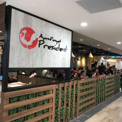 [Ayam Penyet President] Ayam Penyet President is now open at Northpoint, Yishun!