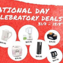 [Mega Discount Store] SG52 National Day Price!