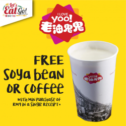 [Singtel Mio TV] Get a FREE Soya Bean or Coffee with minimum purchase of RM9 in a single receipt via Fave.