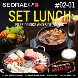 [SEORAE] Great value set lunch start from $10.