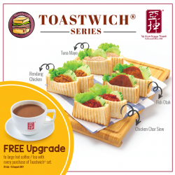 [Ya Kun Kaya Toast] Calling all Ya Kun fans, you can now enjoy a FREE upgrade to large hot coffee or tea with any
