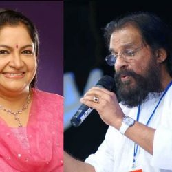 [SISTIC Singapore] Tickets for   Onam Nite featuring K J Yesudas and K S Chitra In Collaboration with Esplanade - Theatres on the Bay