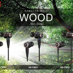 [Kimage Prestige] The JVC Wood series reference in-ear headphones are known for their true to life instrument timbre and warm engaging