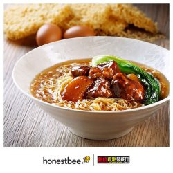 [XIN WANG HONGKONG CAFE] Xin Wang Hong Kong Café is now available on honestbee!