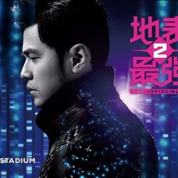 [Kallang Wave Mall] Jay Chou is bringing classic and new hits back to the National Stadium on 6 January 2018!