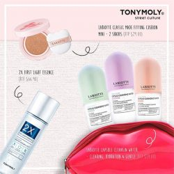 [Tony Moly Singapore] Say hello to our July new arrivals!