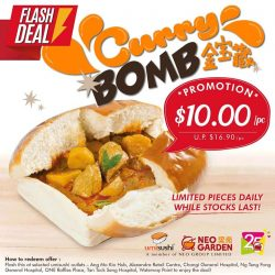 [UMISUSHI Singapore] neogardencurrybombFamed for its Signature Curry Chicken, Neo Garden has recently launched a new curry addition ~ Curry Bomb (金宝藏), to celebrate