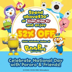 Junction 8 may2018 promos sale coupon code bq bargainqueen dian xiao er missing pororo the little pengquin and his beloved friends stopboris Choice Image