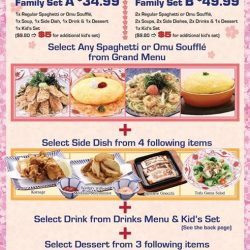 "[YOMENYA GOEMON] New promotion ""Family Set"" is pretty much affordable and various choices to you & your family!"