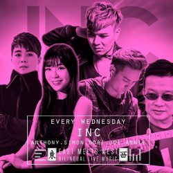 [Hood Bar and Cafe] Presenting INC band @ Hood every Wednesday!