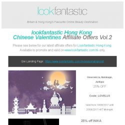 [The Hut] New Qixi Offers from Lookfantastic Hong Kong