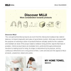 [Muji] Discover MUJI - More Considerations Towards Products