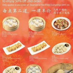 [Ju Hao Xiao Long Bao] Ju hao Tiong Bahru Plaza and United Square promotion: 50% off 2nd order.