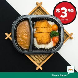 [7-Eleven Singapore] Craving Japanese food but on a budget?
