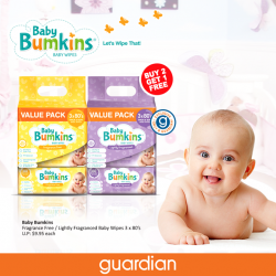 [Guardian] Calling out to all MUMMIES!