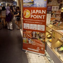 [Ginza Bairin] There's a promotion on Japan Joint App.