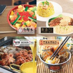 [Daessiksin 大食神] United Square 4 brands deal for limited period : spend  $50 subtotal bill to enjoy dining coupons from Daessiksin Korean bbq