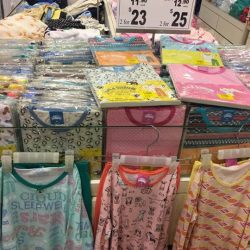 [Tom & Stefanie] Great Deal ~ Children's pyjamas S/S 2 for $ 23 , L/S 2 for $25 !