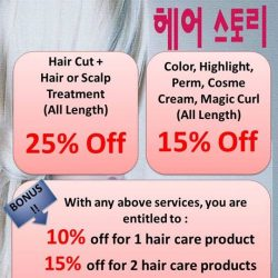 [Hair Story By C&C at 313Somerset] Hair Service Promotion from 1st August to 30th Sept 2017.