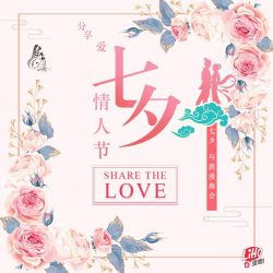 [Gong Cha Singapore] Share the love on 七夕情人节 (Chinese Valentine's Day) which symbolized ❤️ true love ❤️Show us how you share a cup of