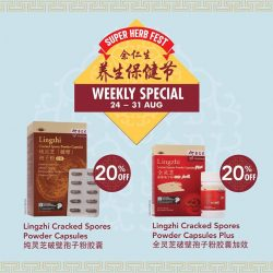 [Eu Yan Sang] Our next Super Herb Fest weekly deal brings you more great savings for your health.