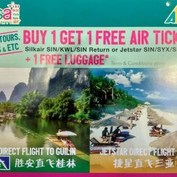 [ASA Holidays] Buy any group tours or cruises from us now & get 1 Free Air Ticket to Gulin/Sanya!