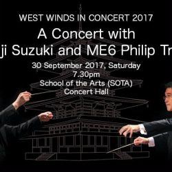 [SISTIC Singapore] Tickets for West Winds In Concert 2017 presents A Concert with Eiji Suzuki and ME6 Philip Tng goes on sale